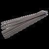 100453_02_hegesztoelektroda-2x300-1kg.png