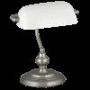 204729_01_bank-iroasztali-lampa-33cm.png