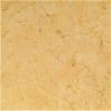 209896_01_zaragoza-padlolap-30x30cm-arany.png