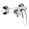 259418_01_grohe-start-eco-zuhany-csaptelep.png