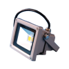 276628_01_led-reflektor-20w-1410lm-mozgaserz-.png