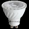 LED 6W GU10