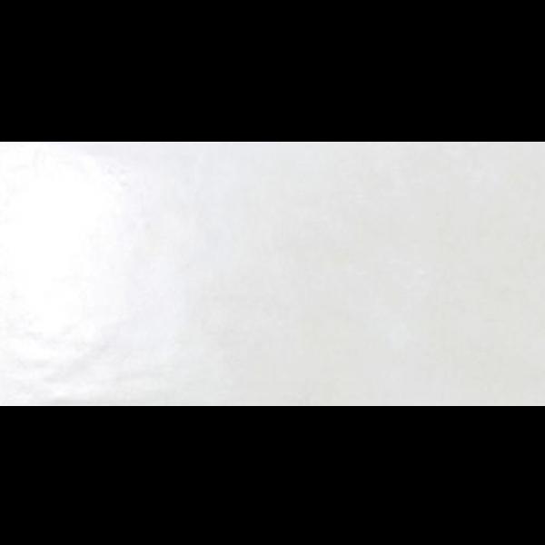 288989_01_beton-fali-csempe-beige-25x50-cm.png
