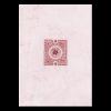 292186_02_sandra-dekor-vilagosrozsa-25x35cm_556.png