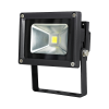 296481_01_chip-led-reflektor-10w-750lm-ip44.png