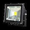 296482_01_chip-led-reflektor-20w-1500lm-ip44.png
