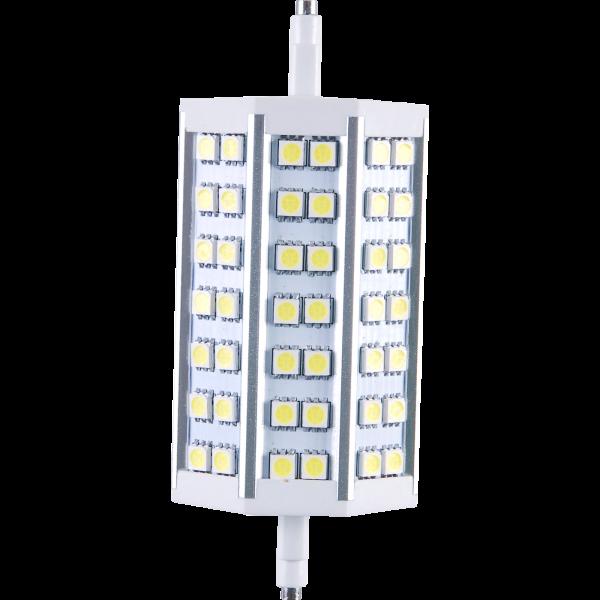 LED REFLEKTOR IZZÓ, 8W,118 MM