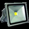 296256_01_led-reflektor-30w-1600lm-4000k-cob.png