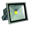 304039_01_led-reflektor-30w-1600lm-4000k-cob.png