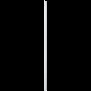 LED BÚTORMEGVILÁGÍTÓ LÁMPA 8W 640LM 120° IP20 4000K 57, 3X2, 2X3CM