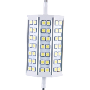 LED REFLEKTOR IZZÓ, 8W,118 MM (271003) Outlet