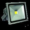 LED REFLEKTOR 50W 2750LM 4000K COB 120° IP65 100-240V EZ]ST 296257 Outlet