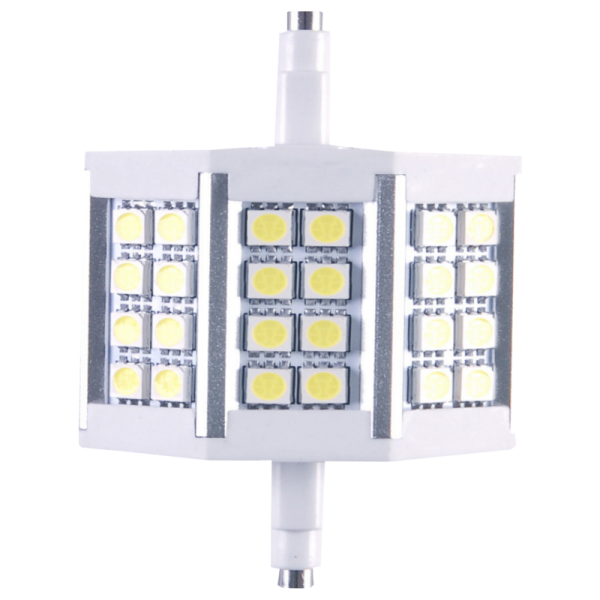 LED REFLEKTOR IZZÓ, 5W, 78 MM (271002) Outlet